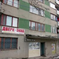 obschaga1